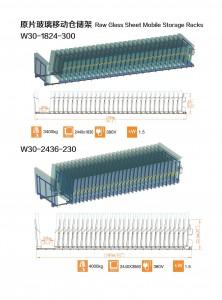 Automatic Glass Storage Rack System,Automatic Glass Sheet Storage System,Wireless Remote Control Original Sheet Glass Storage System