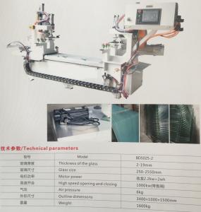 Automatic Glass Raduis Grinding Polishing Machine,Pneumatic Automatic Glass Corner Edging Machine,Automatic Glass Safety Corner Grinding Machine